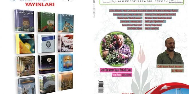 Halk Edebiyatı Dergisi'nin 13 .Sayısı Çıktı