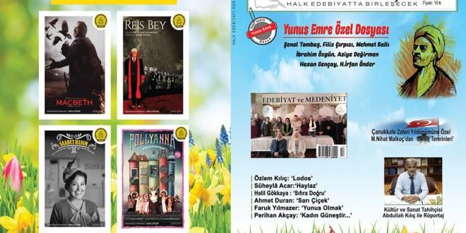 Halk Edebiyatı Dergisi'nin 17.Sayısı Çıktı!