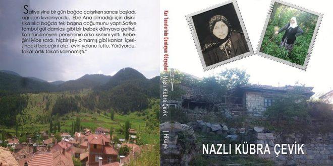 """""""Kar Tanelerinin Damlayan Gözyaşları""""Eseri Halk Edebiyatı Dergisi Yayınevi'nden Çıktı!.."""