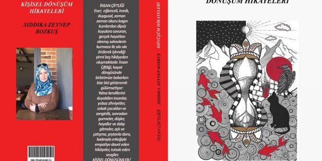 """Halk Edebiyatı Dergisi Yayınları'ndan """"İnsan Çiftliği"""" öykü kitabı çıktı!"""